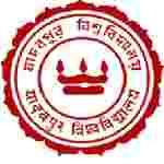 Jadavpur University recruitment 2018-19 notification 01 Research Assistant Post