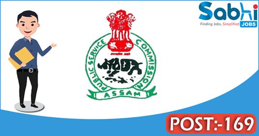 APSC recruitment 169 Fishery Development Officer, Veterinary Officer