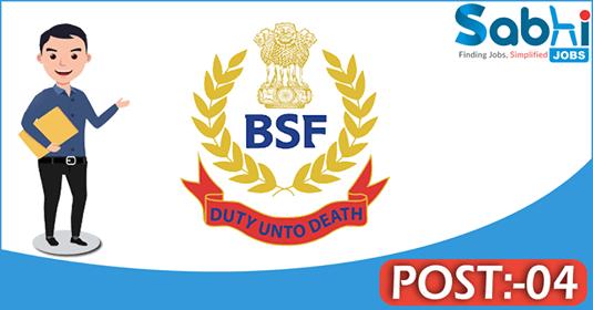 BSF recruitment 04 Assistant Sub Inspector