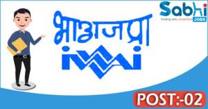 IWAI recruitment 2018 notification 02 Hindi Translator