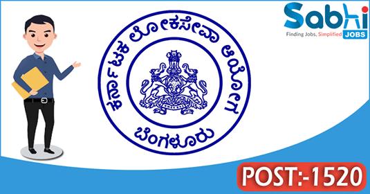 KPSC recruitment 1520 Junior Training Officer