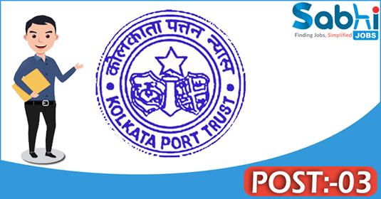 Kolkata Port Trust recruitment 03 Junior Marine Officer