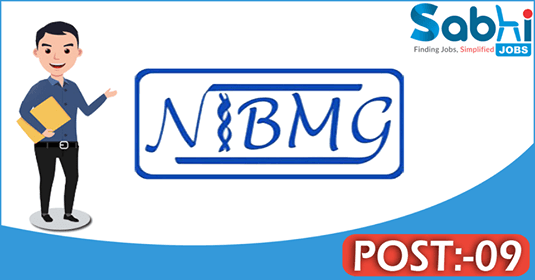 NIBMG recruitment 09 Experimental Laboratory Manager, Data Analyst