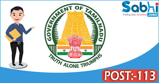 TNPSC recruitment 113 Motor Vehicle Inspector
