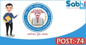 AIIMS Raipur recruitment 2018 notification 74 Senior Resident