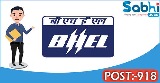 BHEL recruitment 918 Trade Apprentice