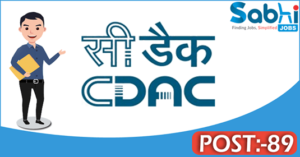 CDAC recruitment 2018 notification 89 Project Engineer, Project Officer