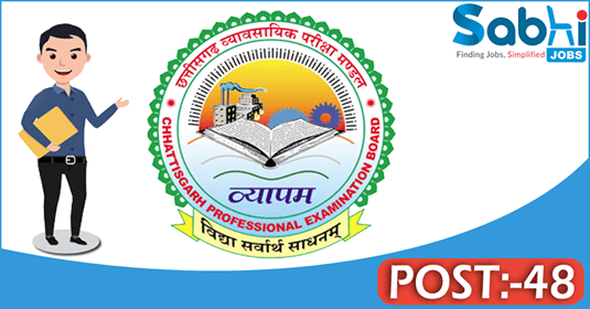 CG VYAPAM recruitment 48 Revenue Inspector
