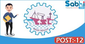 Cochin Shipyard recruitment 2018 notification 12 Chief Project Engineer, Senior Project Engineer, Project Engineer