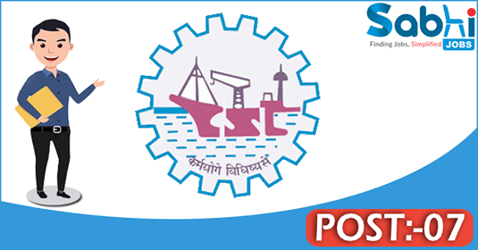 Cochin Shipyard recruitment 07 Safety Assistant