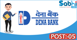 Dena Bank recruitment 2018 notification 05 Office Assistant, Attender, Watchman/Gardener