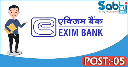 Exim Bank recruitment 05 Administrative Officer