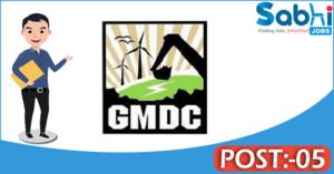 GMDC recruitment 2018 notification apply online for 05 Primary Teacher