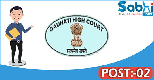 Gauhati High Court recruitment 02 Sr. Technical Officer, Developer