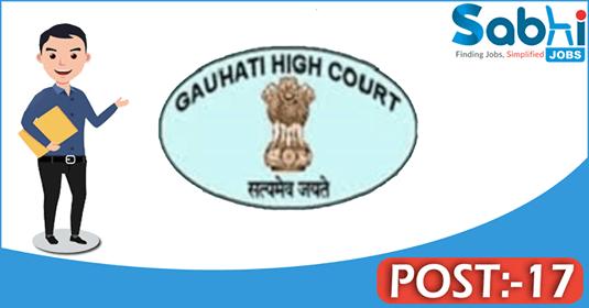Gauhati High Court recruitment 17 Computer Assistant, Chauffeur