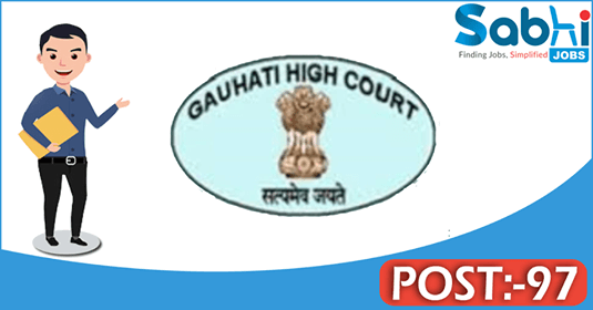 Gauhati High Court recruitment 97 Stenographer