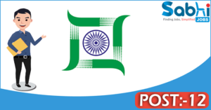 Government of Jharkhand recruitment 2018 notification Apply 12 Accountant cum Comp Operator, Block Coordinator