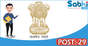 Government of West Bengal recruitment 2018 notification 29 Assistant Engineer, Computer Assistant