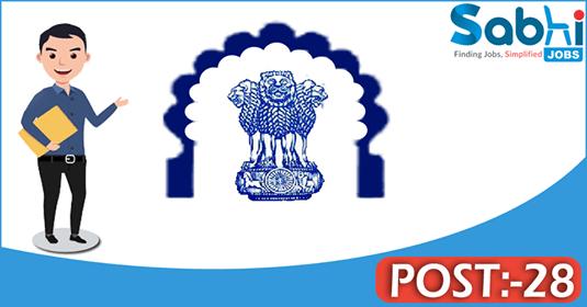 Gujarat High Court recruitment 28 District Judges