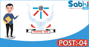 IIIT Allahabad recruitment 2018 notification 04 Coach