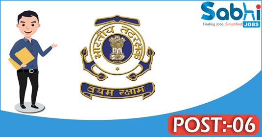 Indian Coast Guard recruitment 06 Foreman
