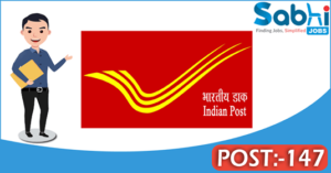 Odisha Postal Circle recruitment 2018 notification Apply for 147 Postman, Mail Guard