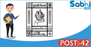 KMC recruitment 2018 notification Apply for 42 Laboratory Technician