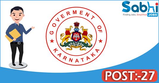 Karnataka High Court recruitment 27 Law Clerks-cum-Research Assistants