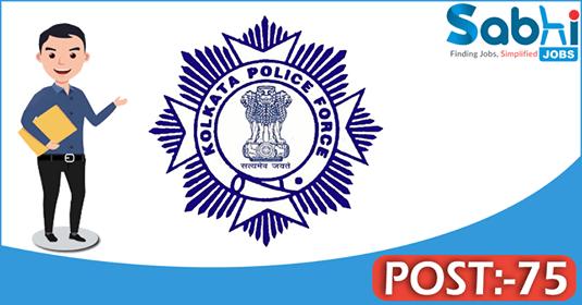 Kolkata Police recruitment 75 Civic Volunteer
