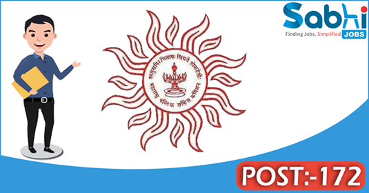 MPSC recruitment 172 Assistant Town Planner