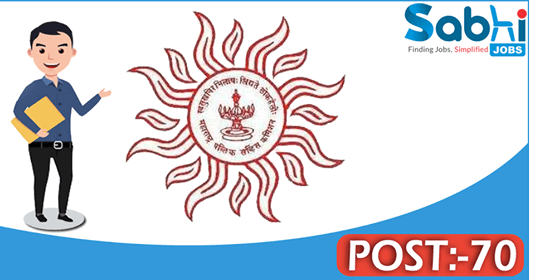 MPSC recruitment 70 Agriculture Officer, Deputy Director of Agriculture