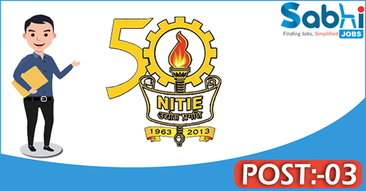 NITIE recruitment 03 Deputy Registrar