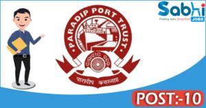 Paradip Port Trust recruitment 2018 notification 10 Pilot, Deputy Chief Medical Officer, Medical Officer