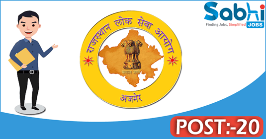 RPSC recruitment 20 Protection Officer