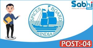 Spices Board recruitment 2018 notification 04 SRD Trainee
