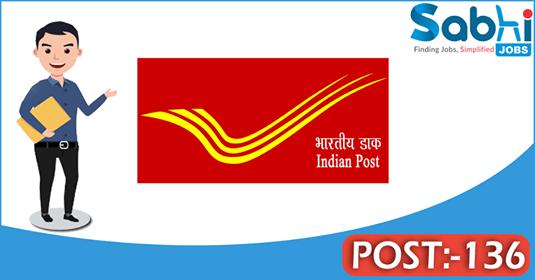 Telangana Postal Circle recruitment 136 Postman, Mail Guard