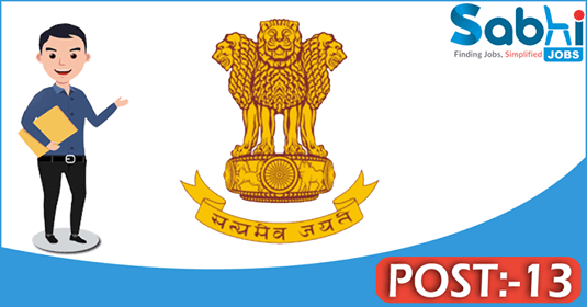 UPSC recruitment 13 Joint Secretary & Legal Advisor