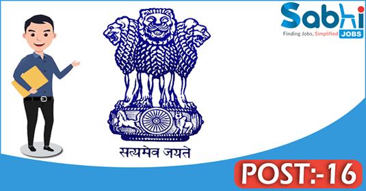 UPSC recruitment 16 Legal Officer, Public Prosecutor