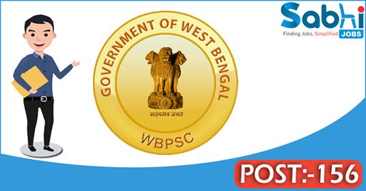 WBPSC recruitment 156 Veterinary Officer