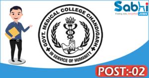 GMCH recruitment 2018 notification 02 Project Technical Officer, Attendant