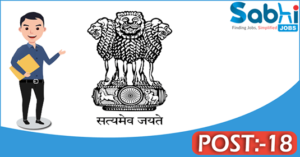 Government of Assam recruitment 2018 notification Apply for 18 Junior Assistant