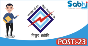 MPEZ recruitment 2018 notification Apply for 23 Graduate Apprentice, Technical Apprentices
