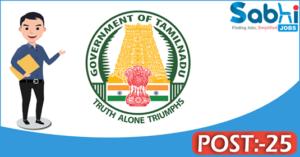 MRB Tamil Nadu recruitment 2018 notification Apply online 25 Radiotherapy Technician