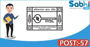 MSCWB recruitment 2018 notification 57 Sub Assistant Engineer