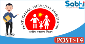 NHM Maharashtra recruitment 2018 notification 14 Legal Consultant, Statistical Investigator