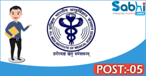 AIIMS New Delhi recruitment 2018 notification 05 Clinical Psychologist, Vocational Counsellor