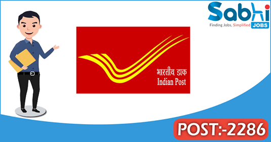 AP Postal Circle recruitment 2286 Gramin Dak Sevak