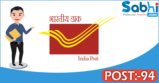AP Postal Circle recruitment 94 Multi-Tasking Staff