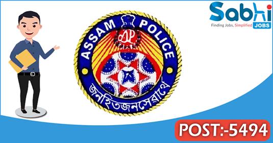 Assam Police recruitment 5494 Constable