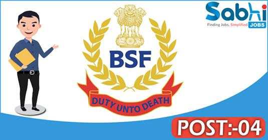 BSF recruitment 04 Assistant Commandant